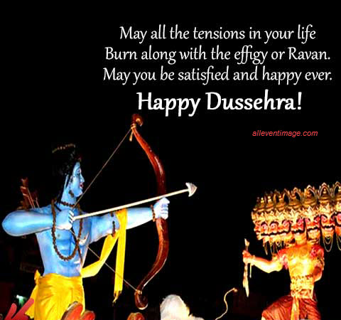 Dasara Festival 2020.Happy Dussehra 2019 Images Wishes Quotes Messages Dp